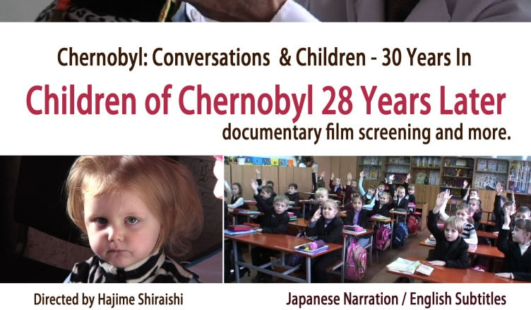 Chernobyl Documentary Film Screening