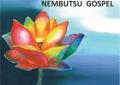 Nembutsu Gospel