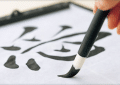 learn shodo japanese calligraphy