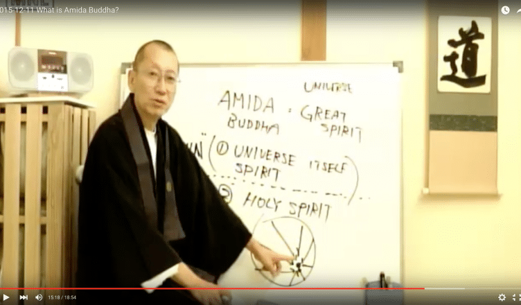 Dharma talk What is Amida Buddha