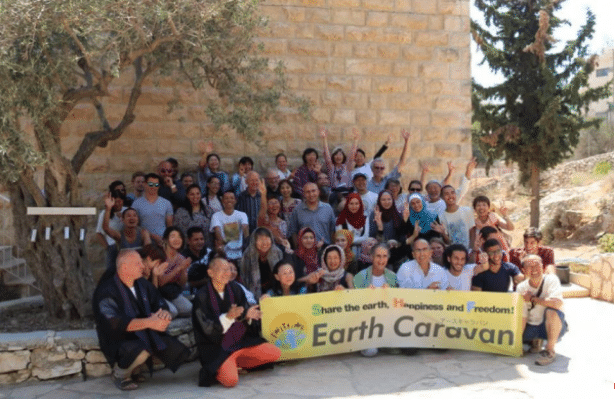 Earth Caravan 2017